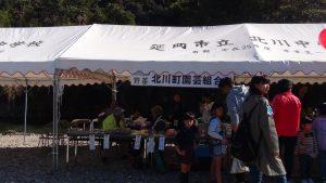 軽トラ市では北川特産品などの出店がありました。