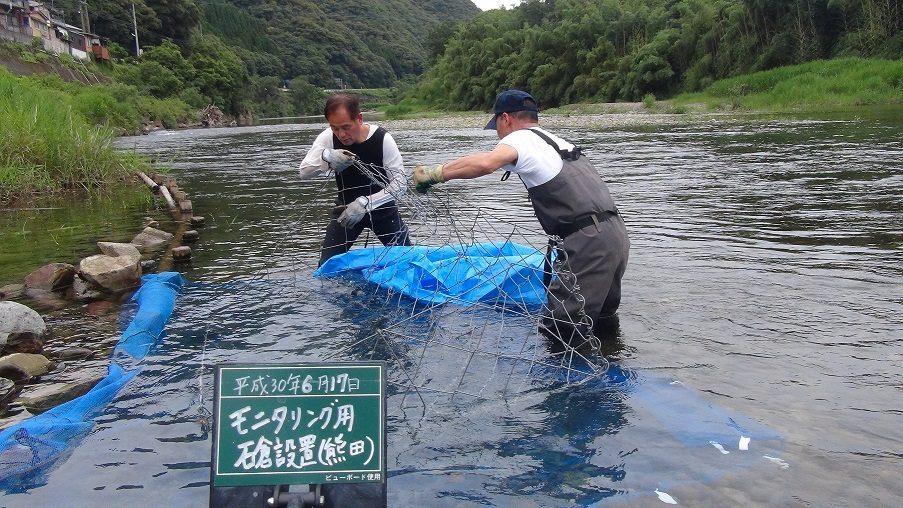 モニタリング用石倉設置(熊田)