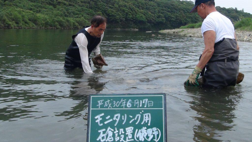 モニタリング用石倉設置(俵野)