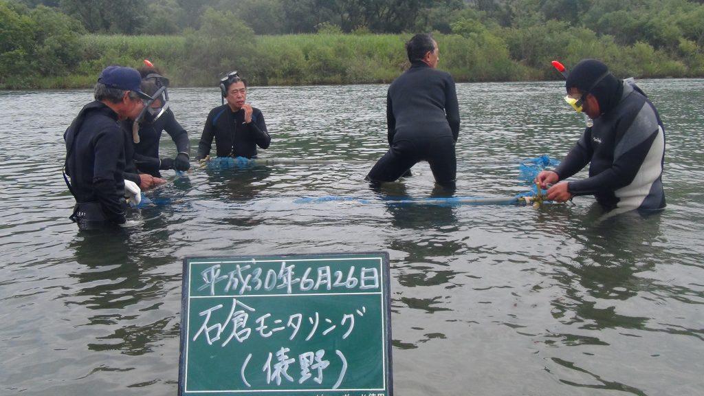 モニタリング用石倉調査(俵野)