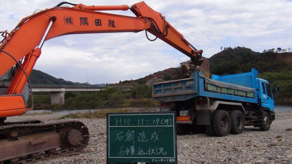 石積込み状況