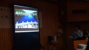 基調講演③ 伊藤広士様(大分県企業局総合管理センターダム管理部技師)演題:ただし書き操作について